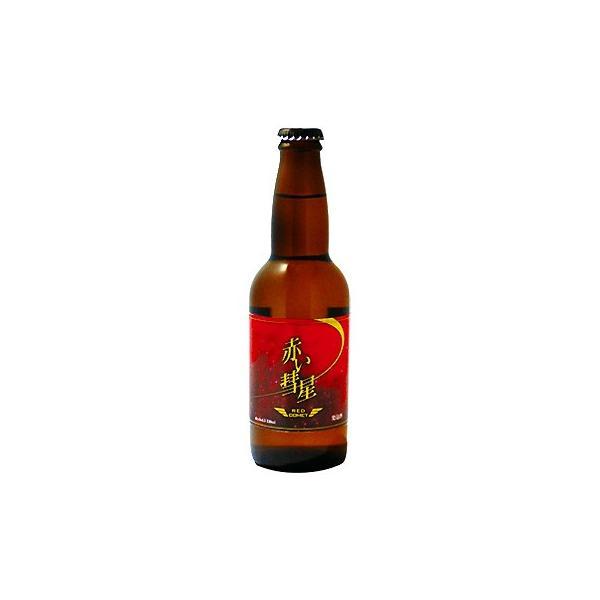 赤い彗星 赤い ビール 発泡酒 330ml サカツオリジナル|sakaz|02