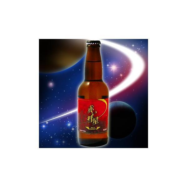赤い彗星 赤い ビール 発泡酒 330ml サカツオリジナル|sakaz|03