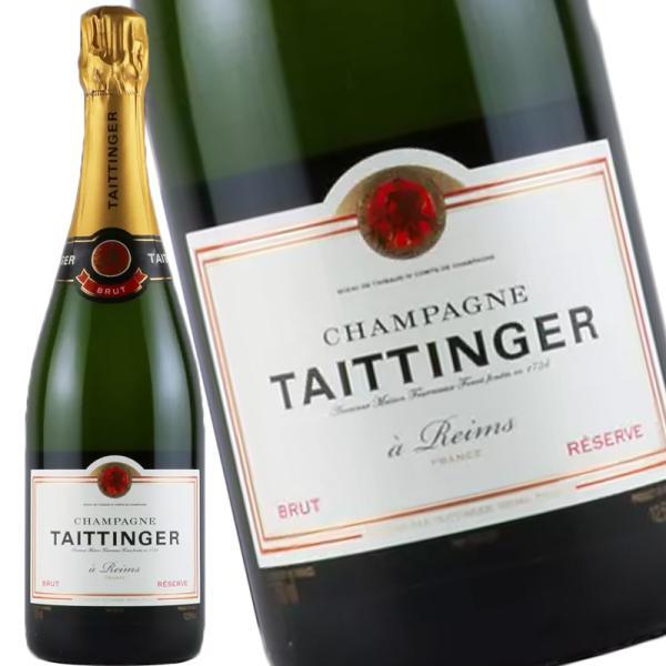 テタンジェ ブリュット・レゼルヴ 750ml (ワイン)|sakaz