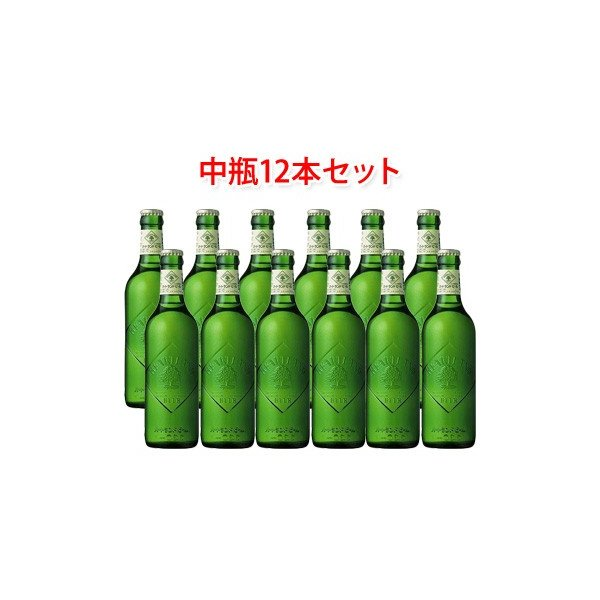 キリン ハートランド 中瓶 500ml ビール12本セット|sakaz