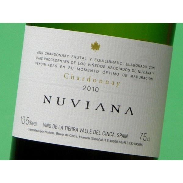ヌヴィアナ シャルドネ 750ml ワイン|sakaz