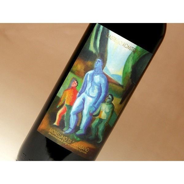 カステッロ ロミトリオ モレッチーノ ディ スカンサーノ 2014 750ml ワイン