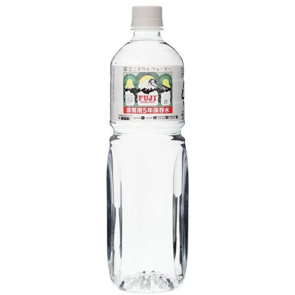富士ミネラルウォーター 非常用5年保存水 1L PET×12本 (1ケース)