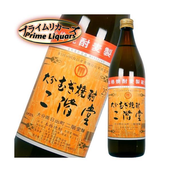 二階堂 25度 900ml|sake-abc