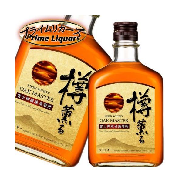 オークマスター 樽薫る 640ml|sake-abc