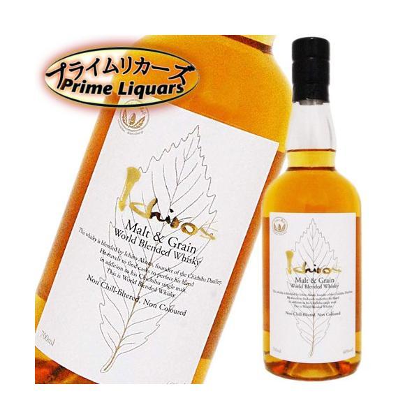 イチローズモルト モルト&グレーンホワイトラベル 700ml sake-abc