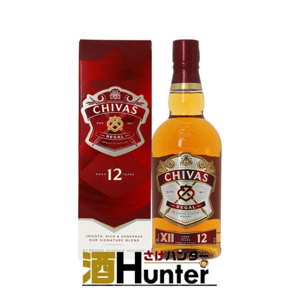 ウイスキー シーバスリーガル 12年 40度 700ml 正規品|sake-hunter