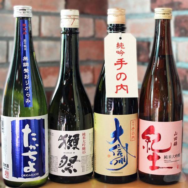 日本酒おすすめフルーティー4本セットA(獺祭・大信州・紀土・たかちよ)720ml×4本