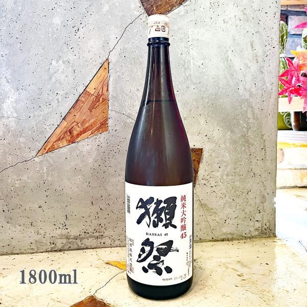 日本酒獺祭だっさい純米大吟醸451800ml箱無しおひとり様6本