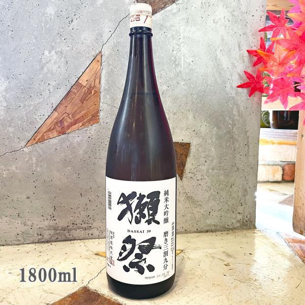 日本酒獺祭だっさい純米大吟醸磨き三割九分1800ml箱無し商品おひとり様6本