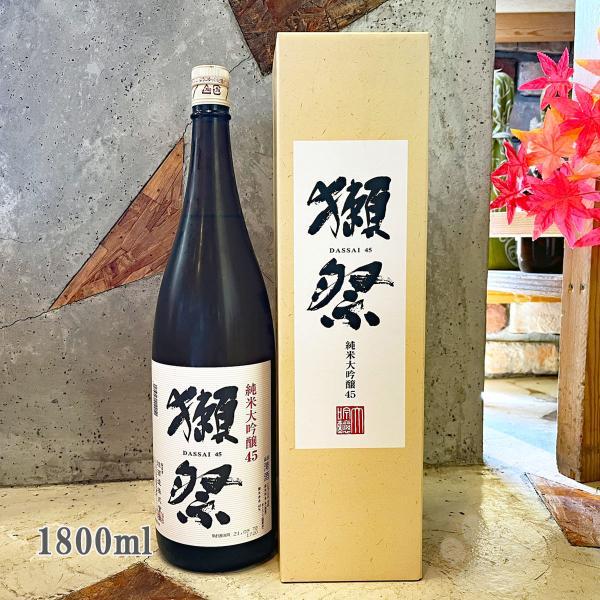 日本酒獺祭だっさい純米大吟醸451800mlデラックスカートン入りおひとり様6本
