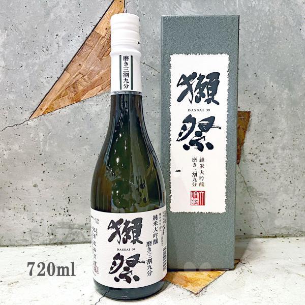 日本酒獺祭だっさい純米大吟醸磨き三割九分720mlデラックスカートン入りおひとり様12本