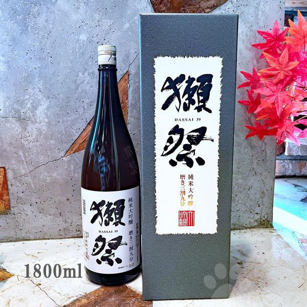 日本酒獺祭だっさい純米大吟醸磨き三割九分1800mlデラックスカートン入りおひとり様6本