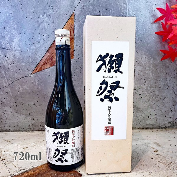 日本酒獺祭だっさい純米大吟醸45720mlデラックスカートン入りおひとり様12本