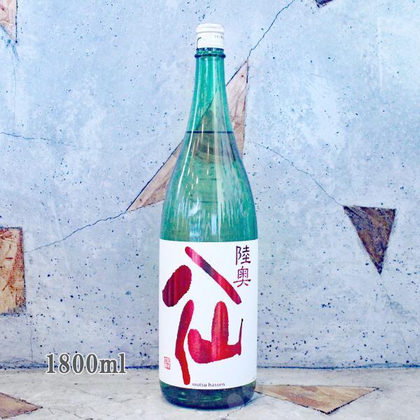 日本酒 陸奥八仙(むつはっせん) 赤ラベル 特別純米 火入れ 1800ml