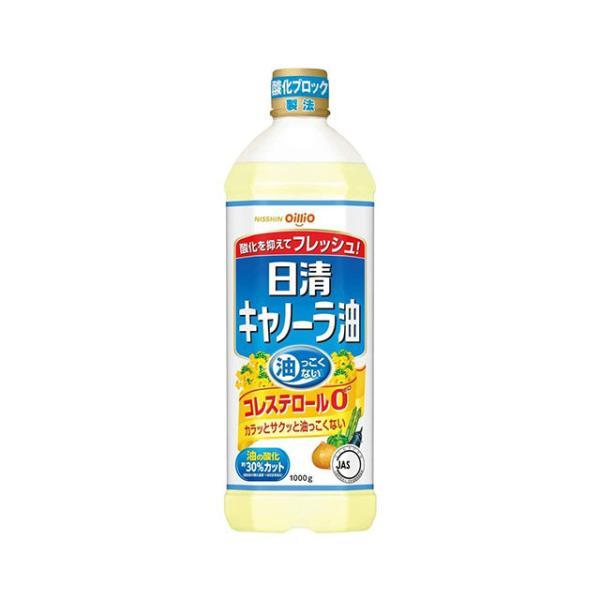 日清オイリオ 日清キャノーラ油 1000g(1kg)