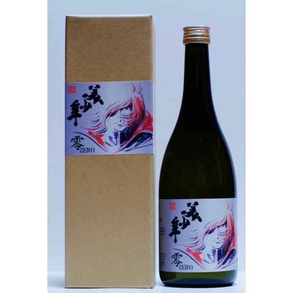 キャプテンハーロックや銀河鉄道999に登場した酒が実在熊本県:美少年純米吟醸美少年零(ゼロ)720ml瓶箱入り 日本酒 あすつく