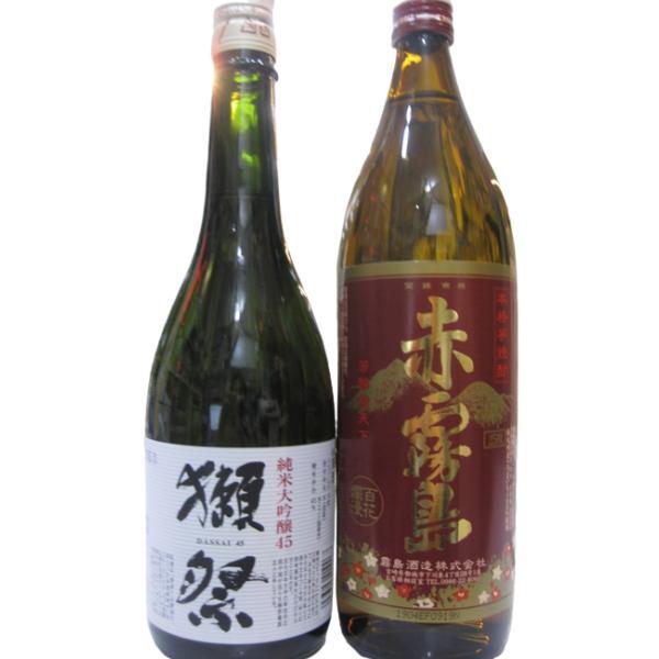 【欲張り飲んべえの方に!】獺祭(だっさい)純米大吟醸45 720ml・1本と、赤霧島(あかきりしま)900ml・1本 計2本セット 化粧箱入り sake-nishida