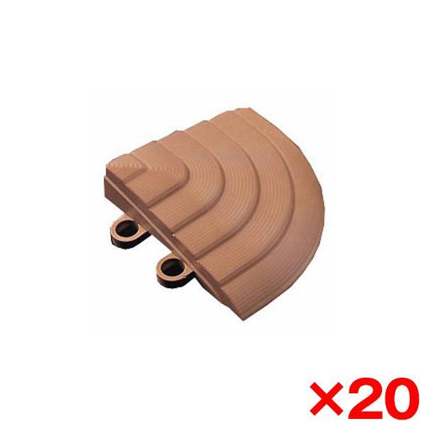20個セット TOTO AP005CJ ナッツブラウン バーセア スロープ材(コーナー)