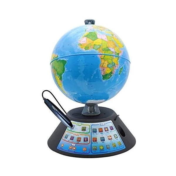 しゃべる地球儀 パーフェクトグローブ ジオペディア PG-GP17