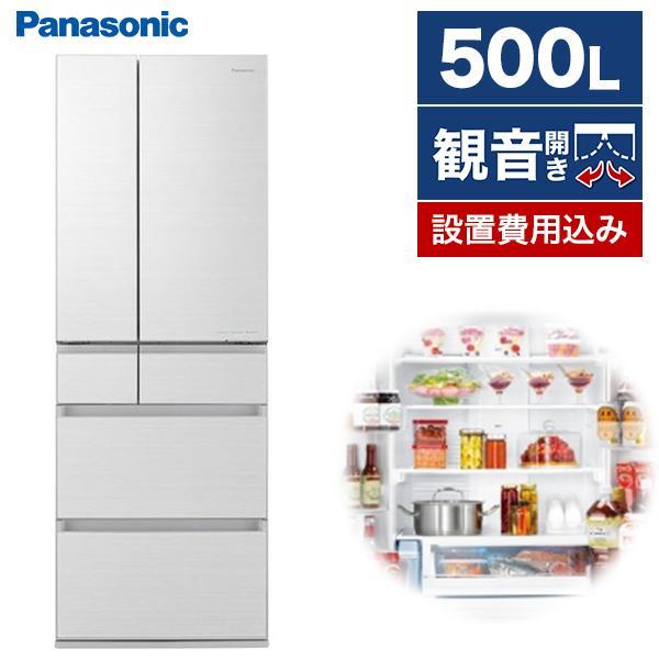 PANASONICNR-F507HPX-Wアルベロホワイト冷蔵庫(500L・フレンチドア)