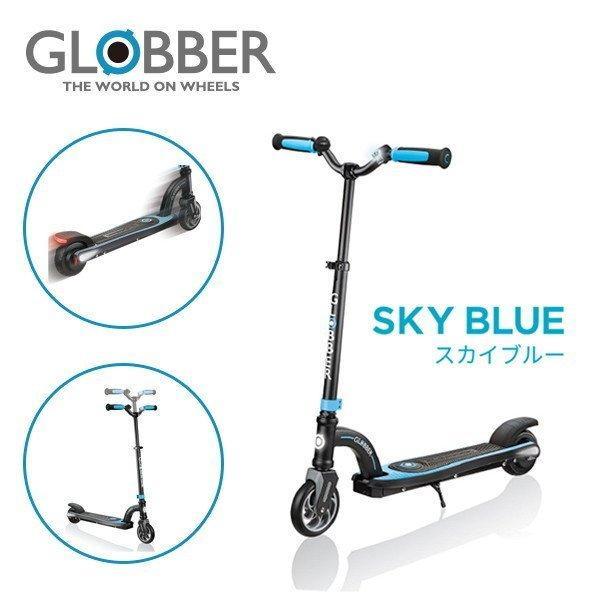 GLOBBER グロッバー ワンK イーモーション10 スカイブルー 子供用電動キックスクーター