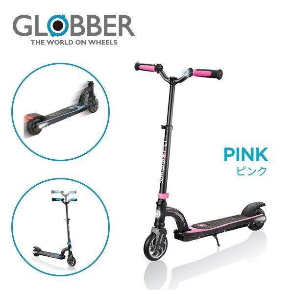 GLOBBER グロッバー ワンK イーモーション10 ピンク 子供用電動キックスクーター