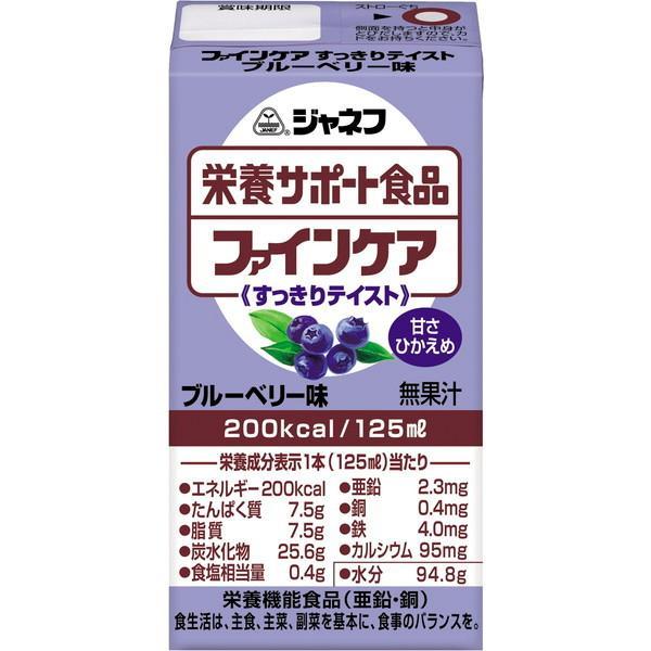 キューピー ジャネフ栄養サポート食品 ファインケアすっきりテイスト ブルーベリー味 125ml