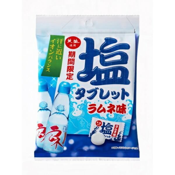 天塩 天塩の塩タブレット ラムネ味24g ×10 ×6