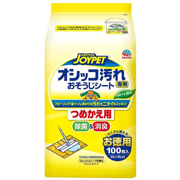 アース・ペット JOYPET オシッコ汚れ専用おそうじシート つめかえ用 100枚