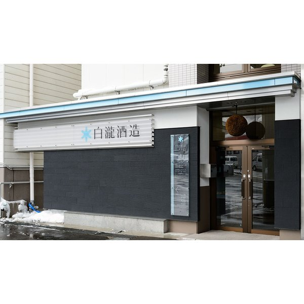 白瀧 淡麗魚沼 純米 1800ml 白瀧酒造 日本酒|sake-super-dry|02