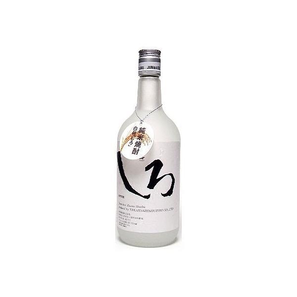 25度 白岳「しろ」 米焼酎 球磨焼酎 720ml 高橋酒造|sake-tonya