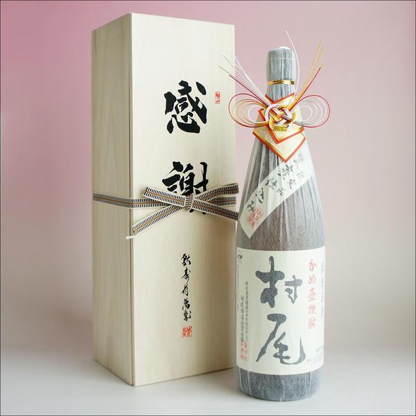 村尾おめかし感謝のギフト箱木箱入り1800ml1本組芋焼酎ギフトセットギフト包装