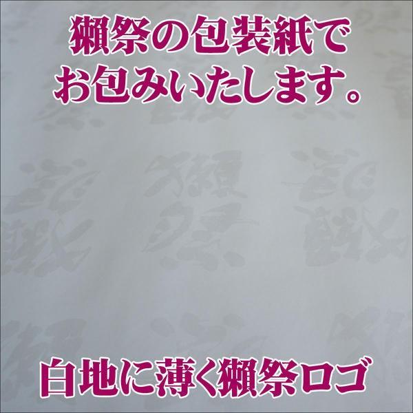 獺祭「デラックス箱入り」磨き23 二割三分 720ml  純米大吟醸|sake480|02