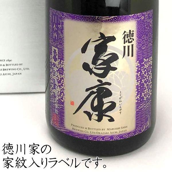 徳川家康(大吟醸酒) 720ml 丸石醸造 (日本酒)(愛知県産の地酒) sake 03