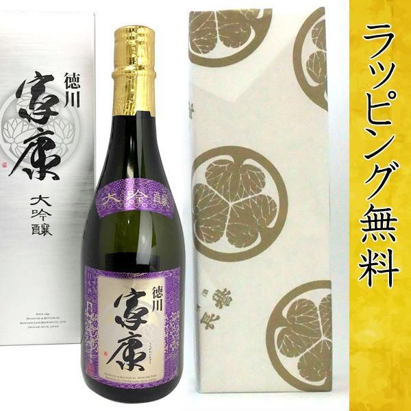 徳川家康(大吟醸酒) 720ml 丸石醸造 (日本酒)(愛知県産の地酒) sake 04