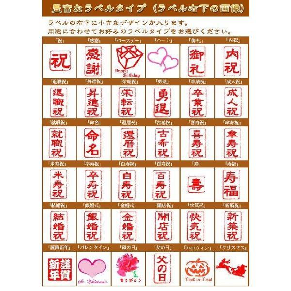 誕生日 プレゼント 名入れ 日本酒 黒松仙醸 刺繍ラベル 純米吟醸 720ml 酒 誕生祝い 誕生日 還暦祝い 名前入り ギフト 60代 70代|sake|05