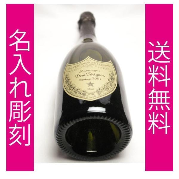 シャンパン ドンペリ 名入れ 酒 ギフト   メッセージ彫刻  ドン・ペリニョン        結婚 誕生日 開店 開業 退職|sakegiftshop|02