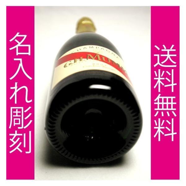 結婚祝い シャンパン マム コルドンルージュ 名入れ 酒 ギフト   メッセージ彫刻  手提げ袋・ミラープレート付|sakegiftshop|02