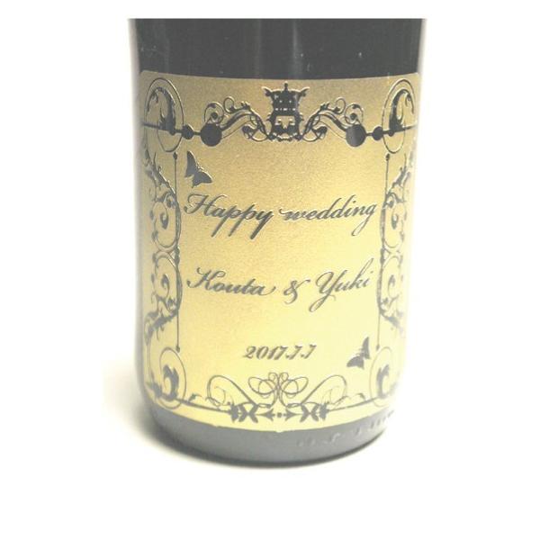 結婚祝い シャンパン マム コルドンルージュ 名入れ 酒 ギフト   メッセージ彫刻  手提げ袋・ミラープレート付|sakegiftshop|03