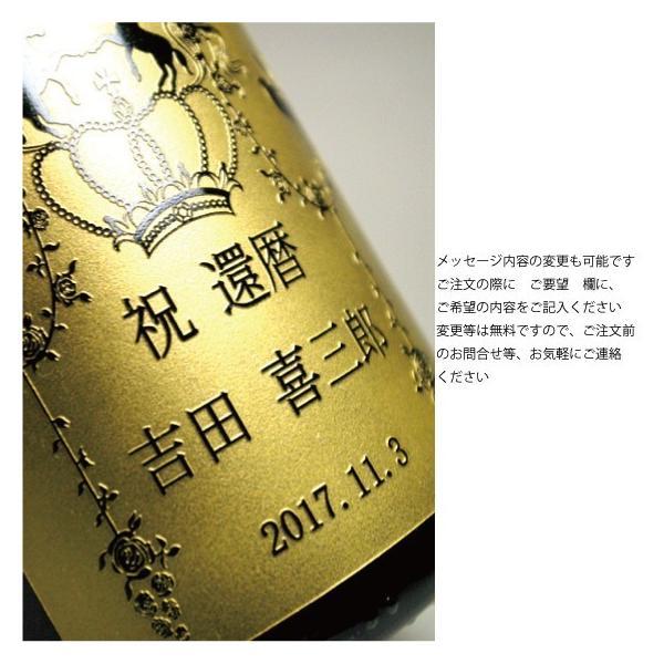 結婚祝い シャンパン マム コルドンルージュ 名入れ 酒 ギフト   メッセージ彫刻  手提げ袋・ミラープレート付|sakegiftshop|05