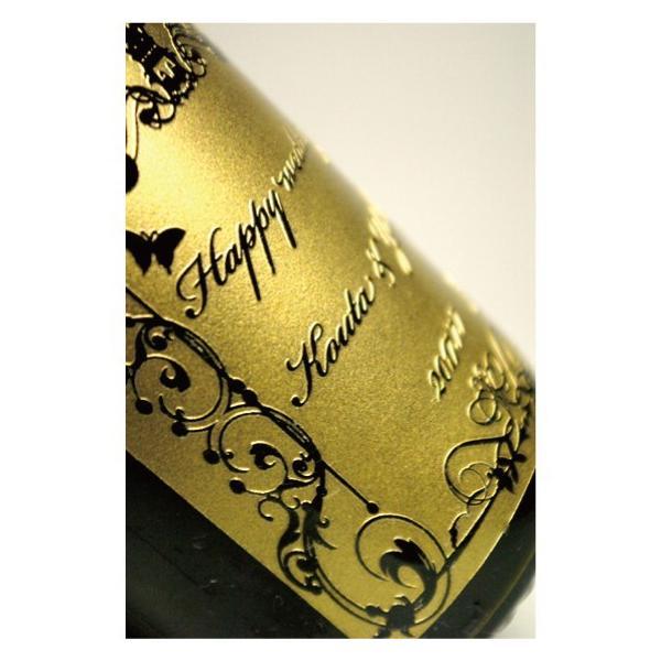 就職祝い シャンパン マム コルドンルージュ 名入れ 酒 ギフト   メッセージ彫刻  手提げ袋・ミラープレート付|sakegiftshop|04