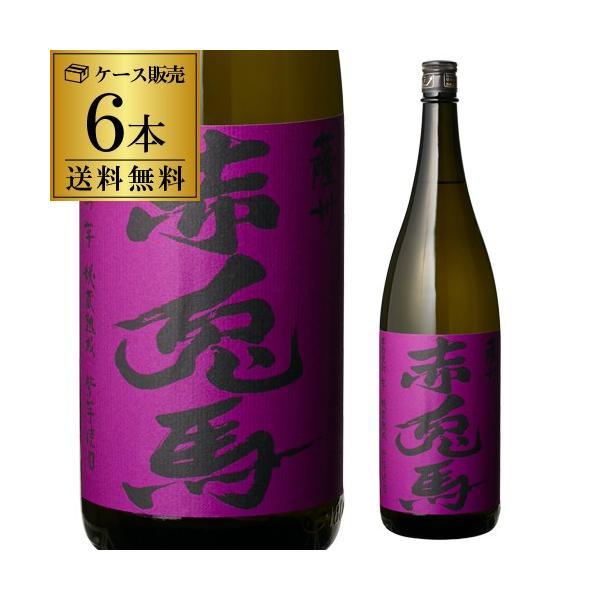 焼酎 芋焼酎 特別限定酒 紫の赤兎馬 6本 25度 1800ml せきとば いも焼酎 1800 1.8 1.8L 焼酎セット セット|sakeichi
