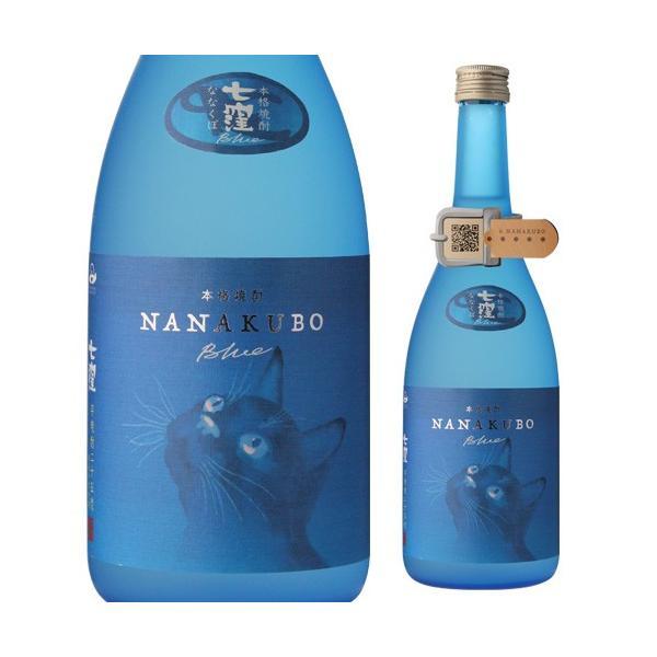 9/19限定 全品P5倍 焼酎 芋焼酎 NANAKUBO Blue ナナクボブルー 25度 720ml いも焼酎 七窪 鹿児島 4合 季節限定 夏 夏焼酎 限定