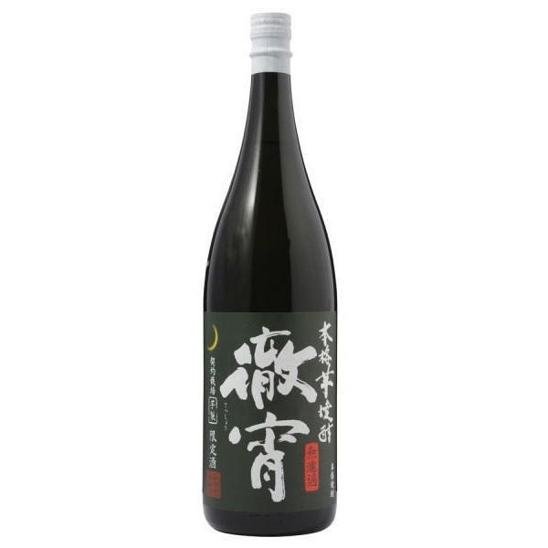 徹宵 (てっしょう) 無濾過 芋焼酎 25度 1800ml いも焼酎 1.8L 1.8l 1.8 1800 1,800 1,800ml 一升 恒松酒造 限定品 sakeichi