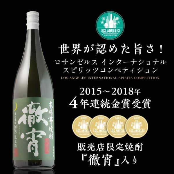 徹宵 (てっしょう) 無濾過 芋焼酎 25度 1800ml いも焼酎 1.8L 1.8l 1.8 1800 1,800 1,800ml 一升 恒松酒造 限定品 sakeichi 06