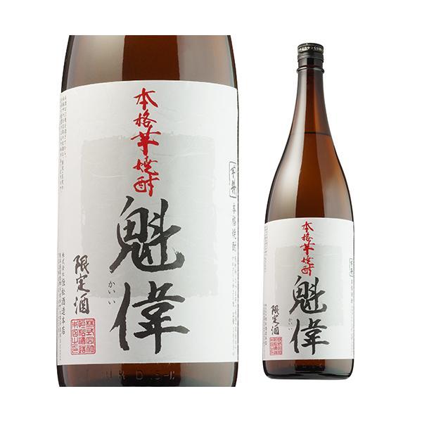 特別限定酒 白魁偉 (かいい) 芋焼酎 25度 1800ml 1,800 1,800ml 1.8 1.8L 熊本県|sakeichi