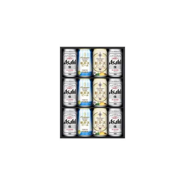 無料(一部地域除く) スーパードライ・軽井沢ビール詰め合わせギフトセット1 KRD-3 アサヒ