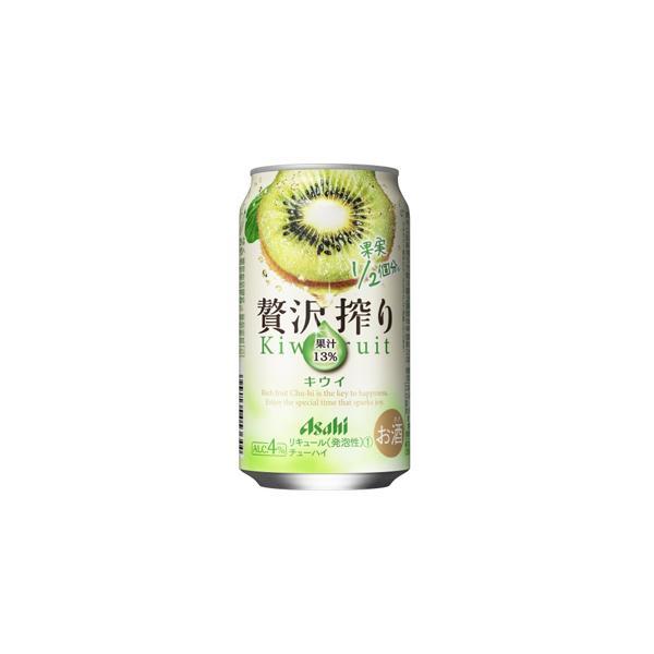 アサヒ 贅沢搾り キウイ 350ml×24本(1ケース)