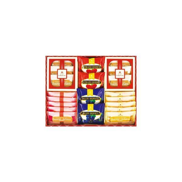 ★アウトレット品★【賞味期限:2021年11月7日】京都ラ・バンヴェント クリームサンド&クッキー LB-15F